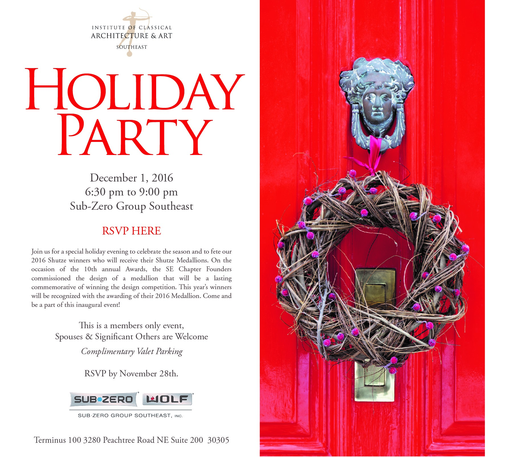2016 holiday party invitation